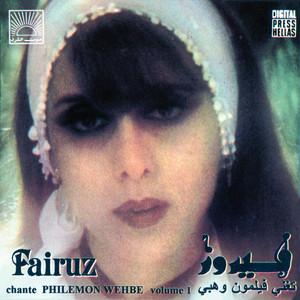 Ana Khaoufi