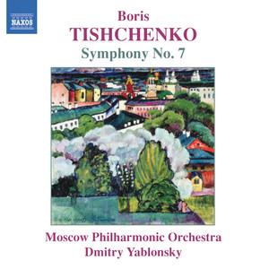 Symphony No. 7, Op. 119: Movement V cover art