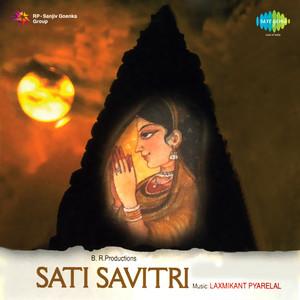 Sati Savitri (Original Motion Picture Soundtrack) album