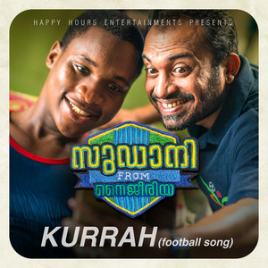 Kurrah (Football Song) cover art