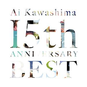 幸せですか by Ai Kawashima