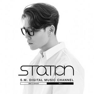 서툰 시 Pain Poem - Instrumental by Kim Bum Soo