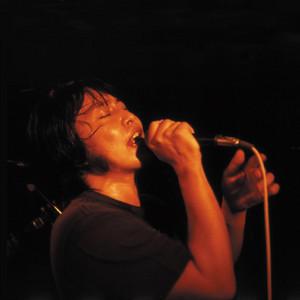 TELEPHONE LOVE - SOKABE KEIICHI BAND Live Version cover art