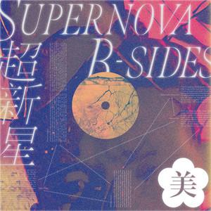 SUPERNOVA: B-SIDES