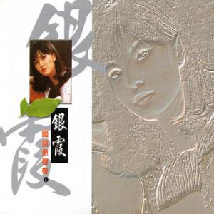 秋憶 by YinShia