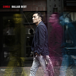 Ballad Best album