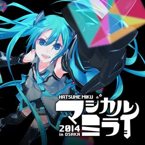 初音ミク「マジカルミライ 2014」 [Live] album