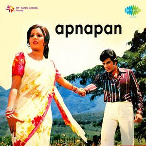 Apnapan (Original Motion Picture Soundtrack) album