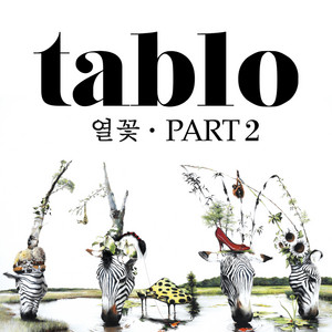 Tomorrow - KR Ver. by Tablo, TAEYANG