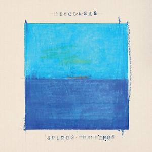 Tha Meino Edo cover art