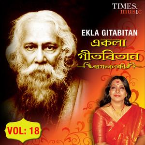 Joy Bhairabo Joy Shankar cover art