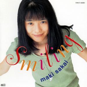 恋のザッツワッチャドゥ - Power Maki Mix cover art