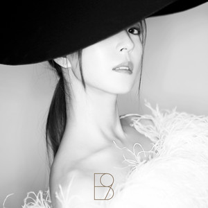 Boa – Woman (Studio Acapella)