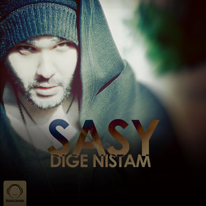 Dige Nistam