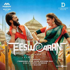 Mangalyam cover art