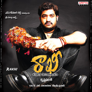 Rangu Rabba cover art