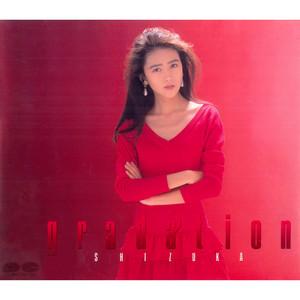 Mugo N…Iroppoi cover art