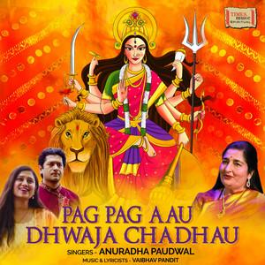 Pag Pag Aau Dhwaja Chadhau