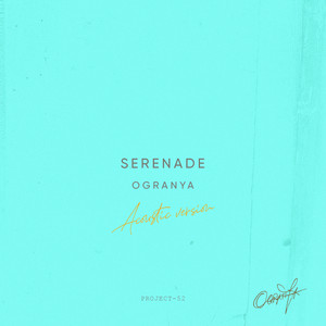 Serenade (Acoustic Version)