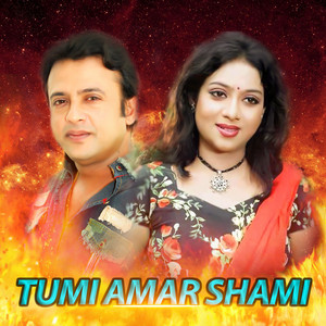 Tumi Amar Shami