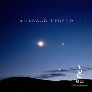 Theme From Silk Road cover art