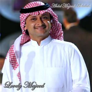 Lovely Majeed (Jalsat & Oud) album