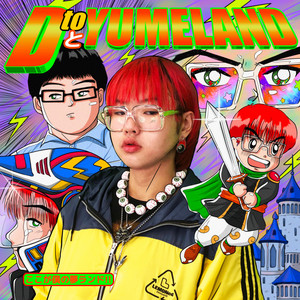KUMO SIGN cover art