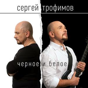 205-16-03 cover art