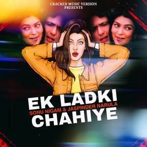 Ek Ladki Chahiye