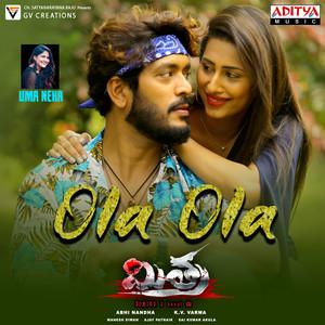 Ola Ola - Telugu cover art
