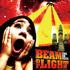BEAM OF LIGHT album