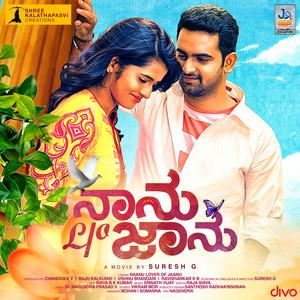 Naanu L/O Jaanu Theme Song cover art