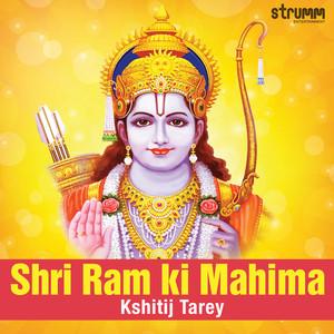Shri Ram Ki Mahima