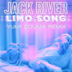 Limo Song (Yumi Zouma Remix) - Single