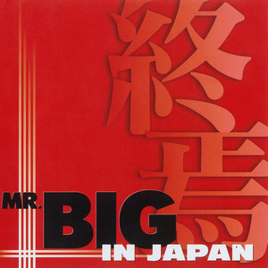 Static - Live in Tokyo, Japan, February 5, 2002