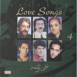 Persian Love Songs, Vol. 4