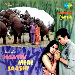 Haathi Mere Saathi (Original Motion Picture Soundtrack) album