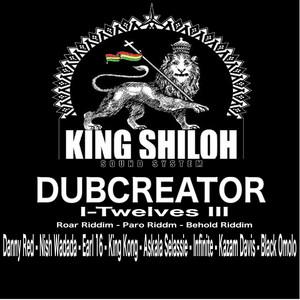 Dub Roar cover art
