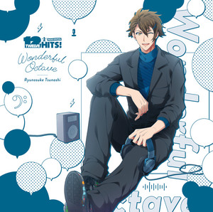 Wonderful Octave - Ryunosuke ver. cover art