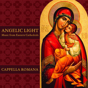 Great Entrance and Communion Hymn for Holy Thursday (Mode Plagal IV) by Cappella Romana
