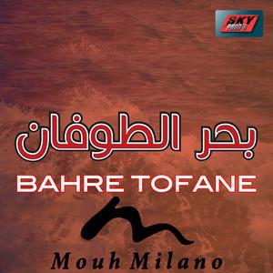 Bahre Tofane