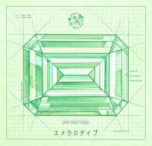 アウトサイダー by yanaginagi