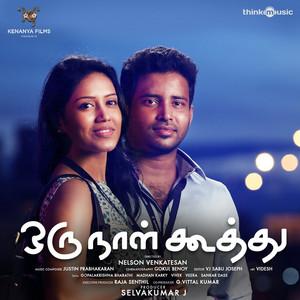 Oru Naal Koothu (Original Motion Picture Soundtrack)
