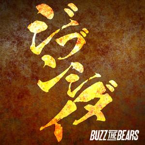 ジブンシダイ by BUZZ THE BEARS