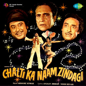 Chalti Ka Naam Zindagi (Original Motion Picture Soundtrack) album