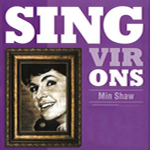 Sing Vir Ons album