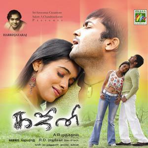 Oru Maalai cover art