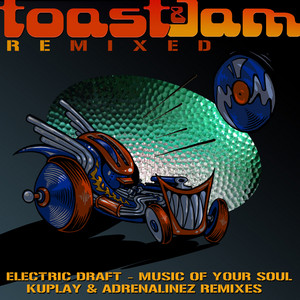 Music Of Your Soul Remixed