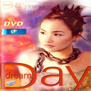 Day Dream (ASIA DVD KARAOKE 01) album