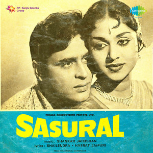 Sasural (Original Motion Picture Soundtrack) album